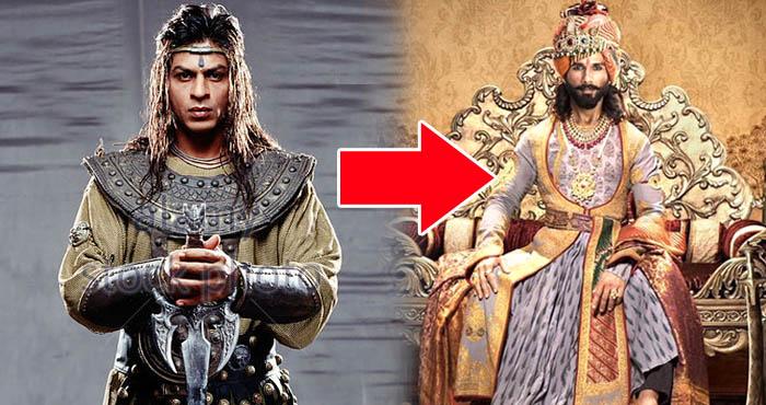 'पद्मावत' में शाहरुख को मिला था रतन सिंह का रोल, इस वजह से ठुकराया ऑफर