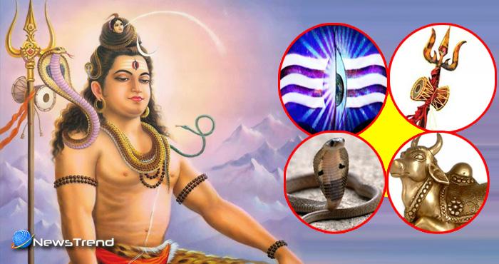 भगवान शिव के विभिन्न आभूषण देते हैं इन बातों का सन्देश, जानकर पड़ जायेंगे हैरानी में