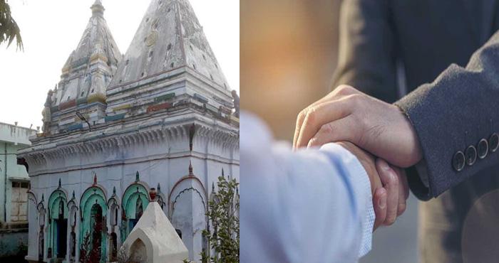 मंदिर की अनोखी परम्परा, सजा के तौर पर यहाँ खिलाई जाती है लोगों को कसम, जानें