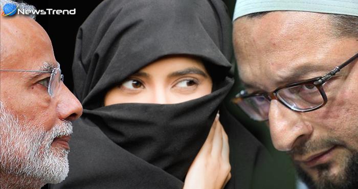 तीन तलाक पर ओवैसी ने दिया अब तक का सबसे बड़ा बयान, कहा 'मुस्लिमों को जेल भेजने की साजिश'
