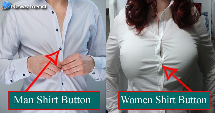 महिलाओं की शर्ट के बटन बाईं ओर क्यों होते हैं? इसकी वजह हैरान भी करेगी और होश भी उड़ायेगी