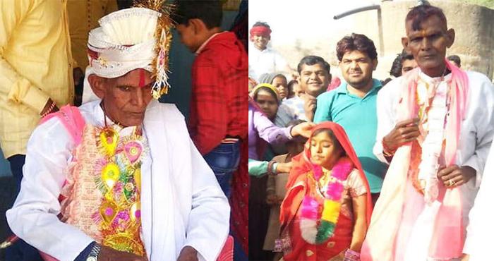 इस बुजुर्ग ने रचा ली अपने से 53 साल छोटी लड़की से शादी, वजह है बेहद चौकाने वाली…