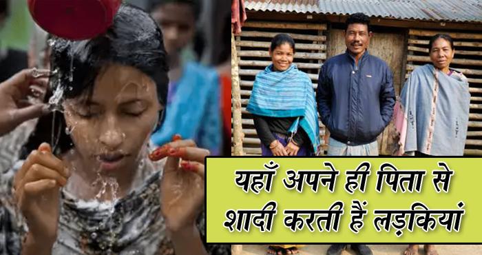 'मैंने और माँ ने एक ही मर्द से की है शादी' – बांग्लादेश की इस लड़की ने खोले हिला देने वाले राज़