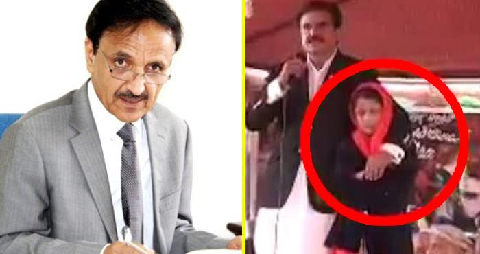 पाकिस्तानी सांसद ने मंच पर की बच्ची से अश्लील हरकत, वीडियो देख लोगों का खून खौल उठा
