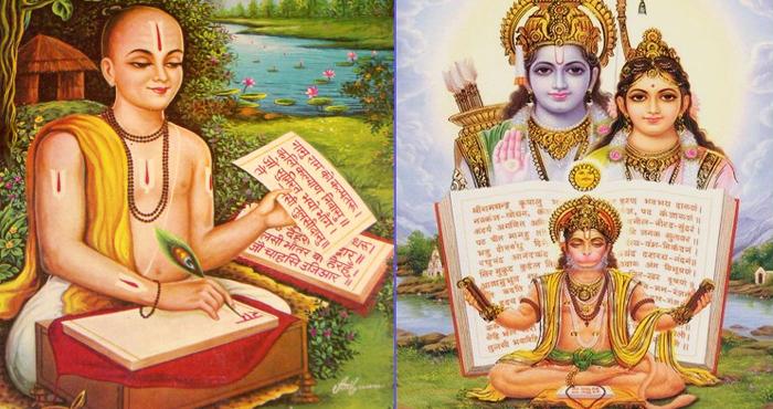 रामायण चौपाई   रामचरितमानस चौपाई   तुलसीदास   रामचरितमानस में लिखी चौपाइयां