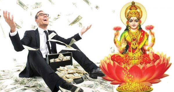 अमीर बनने के लिए मंत्र