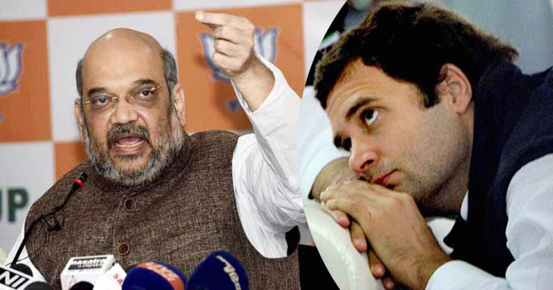 अमित शाह ने कांग्रेस पर साधा निशाना, कहा 'राहुल की राजनीति अलोकतांत्रिक'
