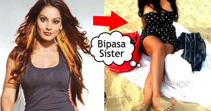 बिपाशा बासु की बहन, बिपाशा बसु, तस्वीरें, बॉलीवुड, करण सिंह ग्रोवर, बोल्ड और खूबसूरत