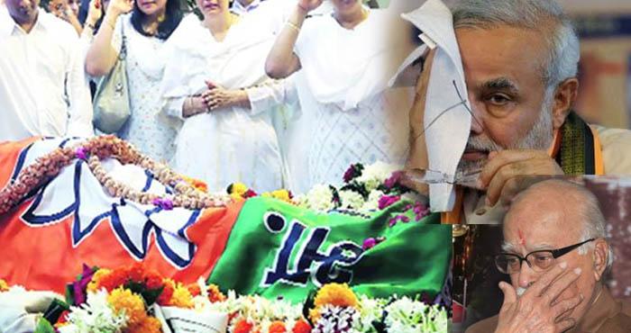 बीजेपी नेता का निधन