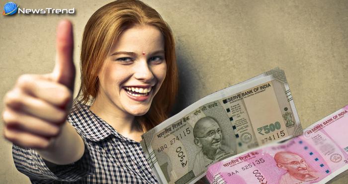 रिसर्च का खुलासा, इतने पैसे देकर खरीदी जा सकती हैं 'खुशियां'