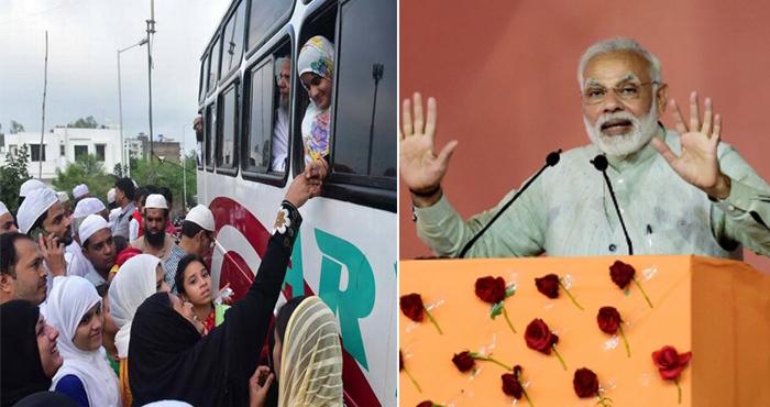 हवाई किराए में भारी कमी, पीएम ने मुसलमानों को दी बड़ी सौगात, जिसे जानकर मुसलमान हो जाएंगे मोदी भक्त