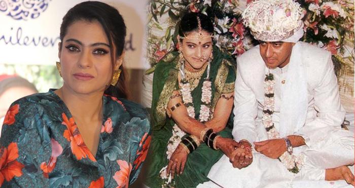क्यों काजोल ने की अजय देवगन से शादी
