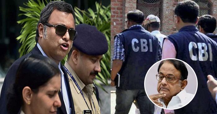 कार्ति चिदंबरम पर आरोप   पी चिदंबरम के बेटे को सीबीआई ने किया गिरफ्तार  