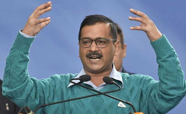 केजरीवाल ने दिल्ली की जनता से फिर से किया ये बड़ा वादा, अभी पढ़े पूरी खबर