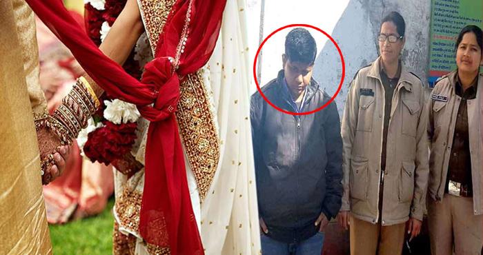 पुरुष बन युवती ने की महिलाओं से शादी, 4 साल बाद खुला राज तो उड़े पत्नी के होश