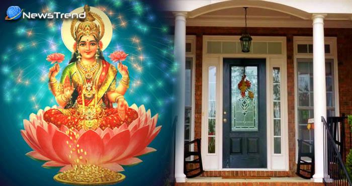 लक्ष्मी माँ की अपार कृपा पाने के लिए पीले कपड़े में बाँधकर आज ही घर के मुख्य द्वार पर लटकाएं ये एक चीज