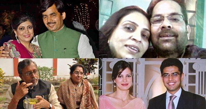 इन दिग्गज राजनेताओं की लवस्टोरी काफी फिल्मी है, प्यार के लिए टकरा गए दुनिया से