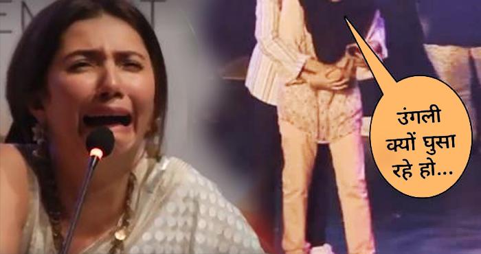 पाकिस्तानी एक्ट्रेस के साथ स्टेज पर हुई शर्मनाक हरकत, वायरल हो रहा है ये हैरान करने वाला वीडियो