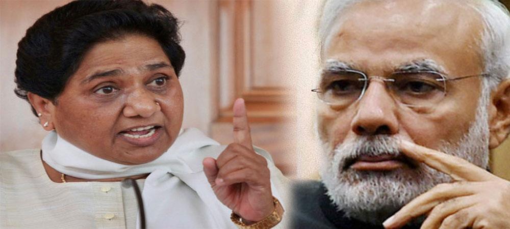 मायावती का मोदी सरकार पर बड़ा वार, कहा 'कुशासन से ऊब चुकी है जनता, बीजेपी का झूठ आएगा सामने'