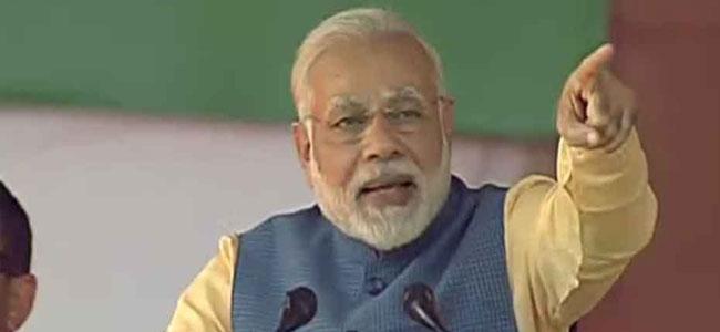 कर्नाटक में पीएम मोदी का बड़ा वार 'एग्जिट गेट पर खड़ी है कांग्रेस'