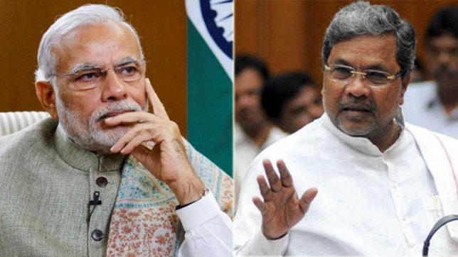 कर्नाटक सीएम का पीएम मोदी को खुला चैलेंज,कहा 'भ्रष्टाचार पर मुझसे बहस करें पीएम'