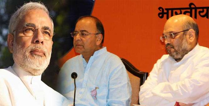 Photo of लोकसभा के लिए बीजेपी की चाल आयुष्मान योजना आई बजट में, क्या जनता देगी साथ ?