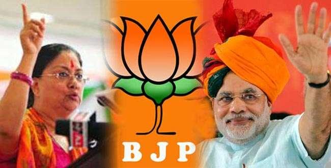 राजस्थान उपचुनाव में हार से पार्टी हाई कमान में टेंशन, वसुधंरा को भुगतना पड़ सकता है खामियाजा