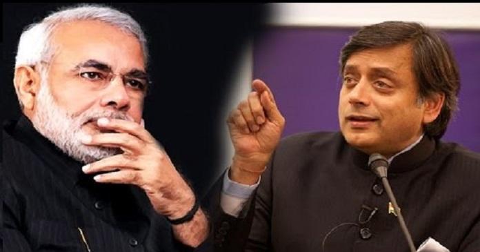 कांग्रेस नेता ने मोदी सरकार की जमकर की तारीफ, विदेश नीति को बताया बेहतरीन कदम
