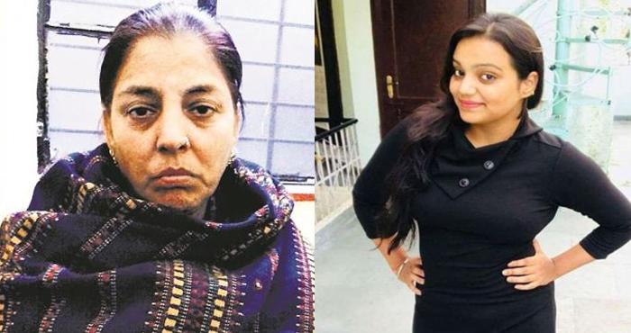 शर्मनाक: चार घंटे बेटी की लाश को काटती रही मां! हत्या के बाद भी दिल ना पसीजा