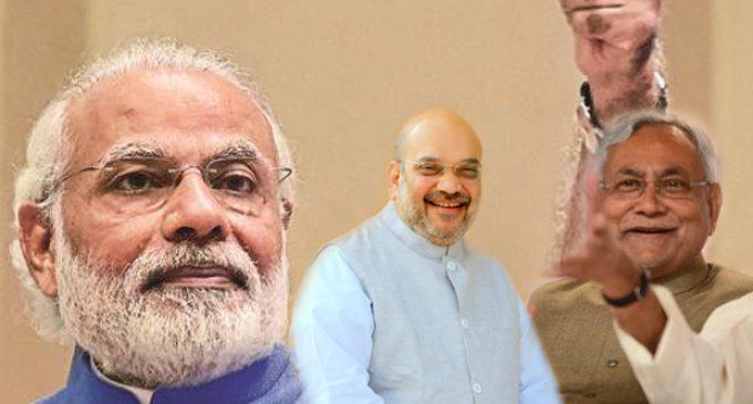 सीएम नीतीश का बड़ा बयान '2019 में फिर बनेगी एनडीए की सरकार, गलतफहमी के शिकार हुए हैं कुछ लोग'
