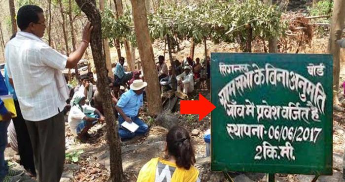 """भारत के इन 34 गांवों में राष्ट्रपति की एंट्री भी """"बैन"""" है, पत्थरों पर लिखा है अपना संविधान"""
