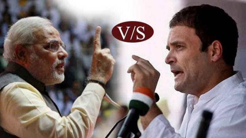राहुल ने पीएम मोदी पर किया कटाक्ष 'बहुत लम्बी थी साहेब की बात, सदन में दिन को रात बता डाला'
