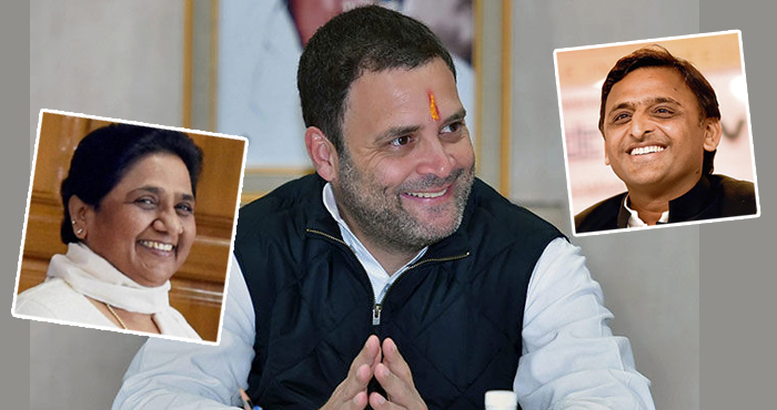 आगामी लोकसभा चुनाव में क्या राहुल 'बुआ और बबुआ' को एकजुट कर पाएंगे