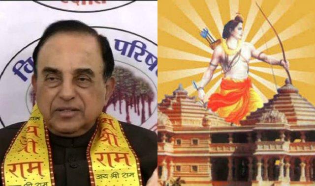 बीजेपी सांसद का बड़ा दावा 'अक्टूबर से राम मंदिर बनाना हो जाएगा शुरू'