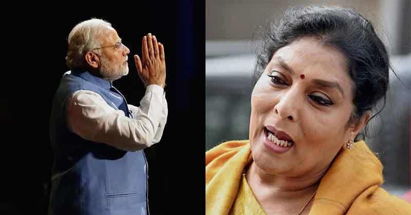 रेणुका का बयान 'संसद में पीएम करें महिलाओं की बेइज्जती, तो सड़क कैस होगी सुरक्षा'