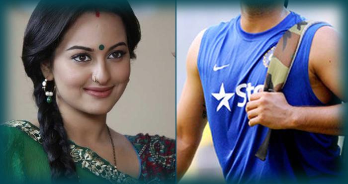 सोनाक्षी सिन्हा पागल हैं इस खतरनाक बल्लेबाज के लिए, नहीं मिस करतीं उनका कोई भी मैच