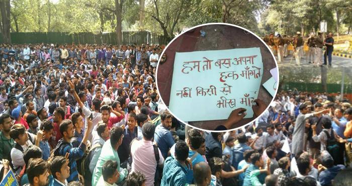 दिल्ली में 5 हज़ार छात्रों को क्यों घेरे खड़े हैं 1000 हज़ार पुलिसवाले? छात्रों के भविष्य से ..