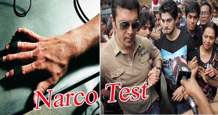 जिया खान सुसाइड मामले में आया नया ट्विस्ट, सूरज ने NARCO टेस्ट करवाने से किया इनकार