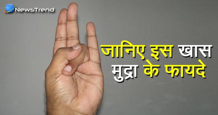 सिर्फ 15 मिनट के लिए अपनी उंगलियों को ऐसे रखे, फायदे जानकर होश उड़ जाएंगे आपके