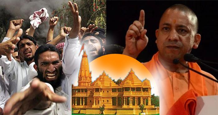 राम मंदिर का विरोध करने वाले मुस्लिम पाकिस्तान चलें जाएं, जानिये क्या है पूरा मामला