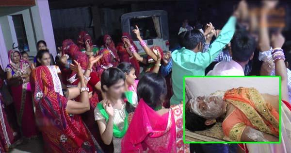 बड़ी ख़बर: शादी के नाच गाने में मस्त थे सब, लेकिन हुआ कुछ ऐसा की मच गया मातम