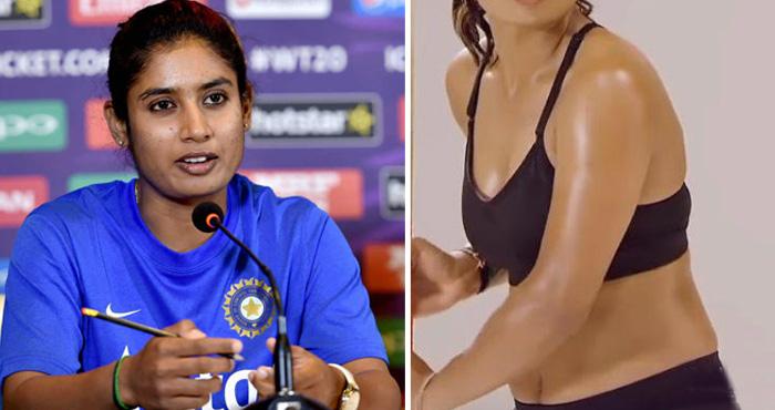 मिताली राज, इस भारतीय महिला खिलाड़ी ने कराया हॉट फोटोशूट, ख़ूबसूरती देखकर हो जाएँगे हुस्न के क़ायल