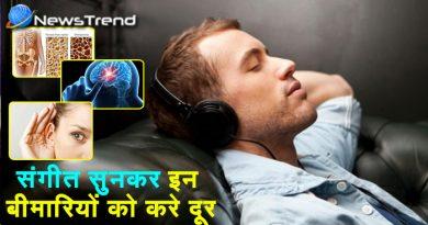 संगीत सुनने के फायदे