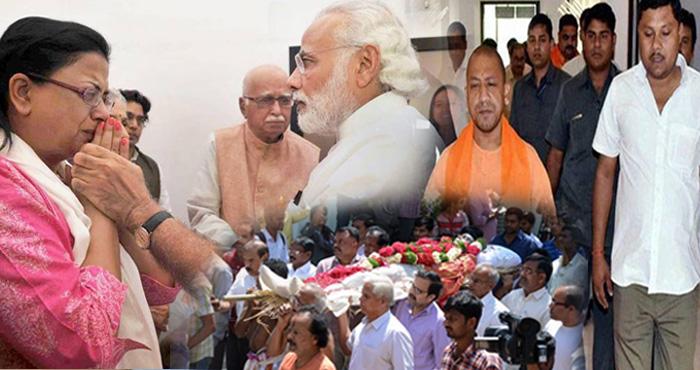 भाजपा नेता की गोली मारकर हत्या