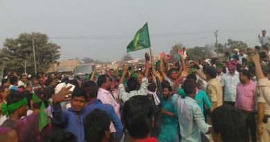अररिया: बीजेपी की हार के बाद लगे 'भारत तेरे टुकड़े होंगे, पाकिस्तान जिंदाबाद' के नारे