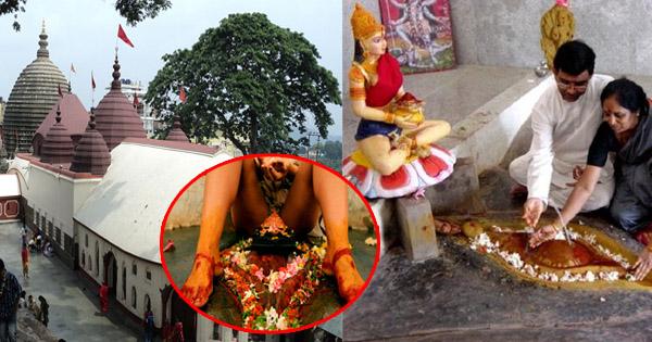 कामाख्या मंदिर के रहस्य, कामाख्या मंदिर है रहस्य जानकर रोंगटे खड़े हो जाएंगे