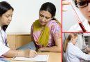 महिलाओं को जरूर करा लेने चाहिए ये टेस्ट, वरना अंजाम कुछ भी हो सकताा है