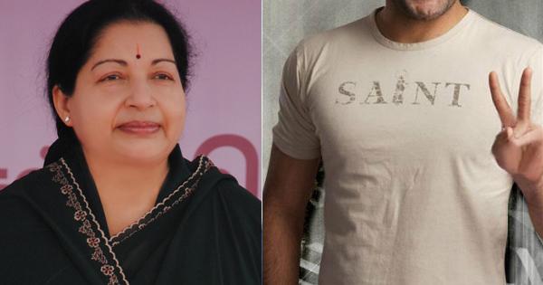 खुद से 27 साल बड़ी जयललिता को डेट करना चाहता था ये हीरो, अभी तक नहीं की शादी
