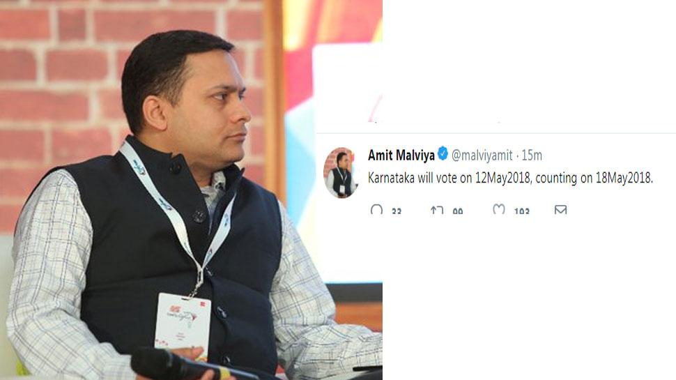 EC के ऐलान से पहले ही पता था बीजेपी को चुनाव की डेट, मामलें में बढ़ा विवाद