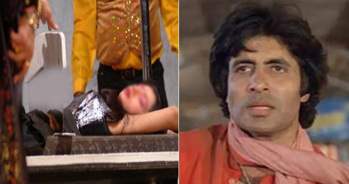 जब अमिताभ बच्चन ने सेट पर बचाई थी एक लड़की की जान, ऐसा रोका था बड़े हादसे को